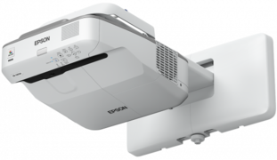epson eb-685w.png